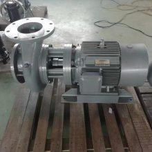 江苏博利源离心泵PDM200-15-4P