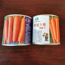 忻红1号胡萝卜种子