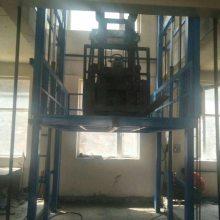 石家庄航天定做液压货梯 剪叉式升降机 装卸升降平台 厂家维护保养