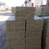厚度120mm水泥砂浆岩棉复合板质量好