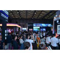 第十六届上海国际广告展(SIGN CHINA 2018)