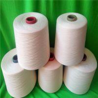 现货供应纯棉包芯纱42支包50D涤纶丝烂花布用纱