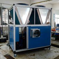 供应低温循环冷风机/川本冷风机生产厂家