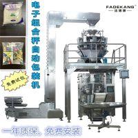 山东大蒜包装机械 蔬果自动打包机 广东法德康420款电子组合自动称重包装设备