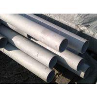 常德不锈钢管_316L不锈钢流体输送焊管_经久耐用