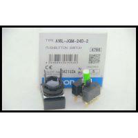 欧姆龙按钮开关/指示灯/A16L-JRM-5D-1-圆形/方形/蘑菇头-急停按钮开