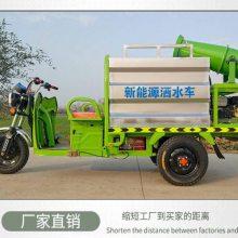 精品销售电动洒水车 小型电动三轮洒水车 园林绿化环卫道路洒水车