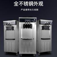 冰淇淋,冰淇淋机多少钱一台,河南隆恒厂家直销