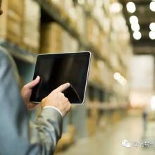 供应中小企业ERP管理软件 山东ERP实施公司中科华智