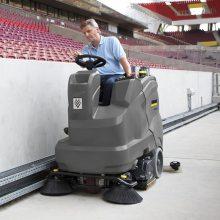 德国凯驰 B 150 R Bp 驾驶式洗地车 多功能洗地吸干机