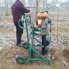 农田种树施肥机 植保手提双人打孔机 果树施肥打眼机型号