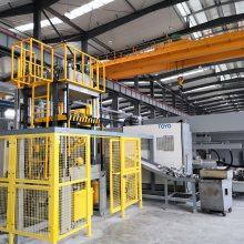 深圳十九年技术厂家生产汽车部件切边机柏浚机械