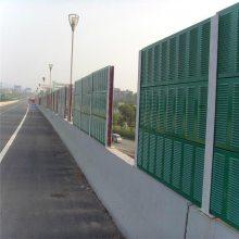 高速公路吸声屏 港口吸声屏 吸声屏生厂厂家