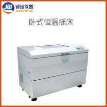 卧式恒温振荡器HZ-2511KA实验室用恒温摇床
