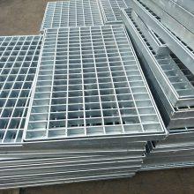 插接钢格栅板 异型钢格板 平台踏步板 均可订做