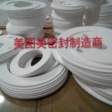 HG-20606-97膨胀四氟垫片,E-PTFE垫片,膨体四氟垫