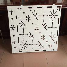 成都3mm铝单板 木纹铝单板 碳铝单板定制