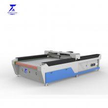 华夏沙发布料切割裁剪机 激光机设备