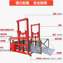 移动式卸货平台选济南6up传奇扑克  可移动导轨式升降机 常规2吨电动液压升降机 厂家定制