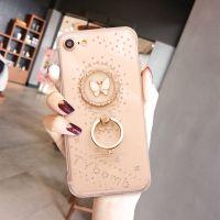 厂家直销苹果9手机壳透明tpu软壳水钻卡通指环支架iPhone9p保护套