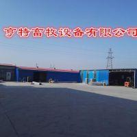 沧州市泊头市亨特畜牧设备有限公司