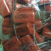 CBB电容 105J 1UF 400V 薄膜电容