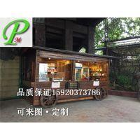 广州市品旺家具有限公司