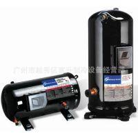 家用冷气机-KF/蓝极光-谷轮空调压缩机ZR36K3-PFJ-522