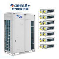 北京格力中央空调 别墅家用多联机 格力中央空调 GMV-H350W/B