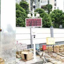 建筑工地扬尘监测系统PM2.5浓度数据上传环保局