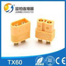 厂家直销XT60公母插头耐高温公母对接插头XT60航模电池插头