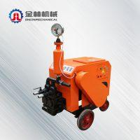 砂浆输送泵 供应UB8.0砂浆泵 现货热销