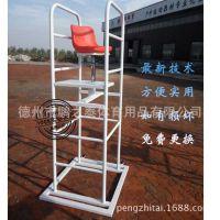 液压升降式排球裁判椅裁判椅尺寸 标准比赛 裁判用具用品
