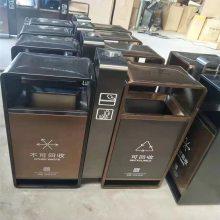 彭水有害垃圾箱 有害垃圾箱厂家 市政果皮箱