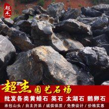 福建太湖石假山建造 庭院假山风水石 设计大型千层太湖石造景假山流水