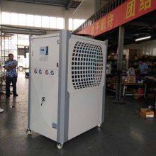 流延机专用流延辊冷水机 流延膜生产线专用冷水机