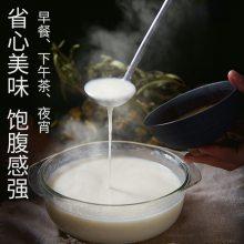 红豆薏仁粉代餐粉生产线枸杞山药红枣薏米粉膨化工艺设备