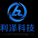 合肥利泽自动化科技有限公司