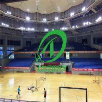 体育馆节能改造能耗计算方法 大学体育馆改造用灯