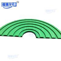 超高分量聚乙烯UHMWPE 弯道 磁性弯座 磁性链板转弯导轨 可定制