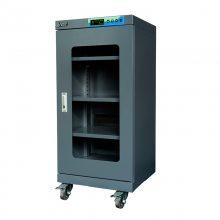 160L电子防潮箱 防潮柜 工业电子防潮箱 氮气柜 电子干燥柜