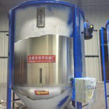 1000公斤立式不锈钢塑料颗粒搅拌机拌料机混料机佳宇塑机