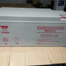 汤浅蓄电池NP12-120AH/12v120ah UPS、EPS电源专用蓄电池 铅酸蓄电池