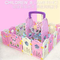 宝宝游戏围栏室内儿童栅栏家用爬行垫学步婴儿围挡玩具防护栏