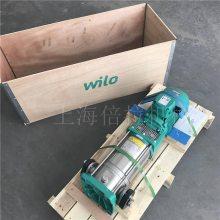 MVI5207best365怎么存款_威廉希尔。best365_best365存款wilo冷却塔在屋顶补水泵怎么选择