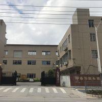 深圳市中泰印刷有限公司