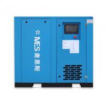 7.5kw单极螺杆压缩机 变频空气压缩机 空压机