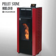 生物质颗粒热风取暖炉 家用颗粒采暖炉 办公室节能暖风真火壁炉