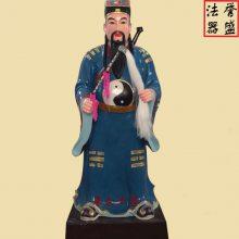 誉盛法器 树脂道教神像吕祖吕洞宾 加工图片