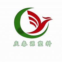 沧州庆春源塑料制品有限公司